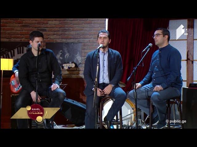 Ethno Jazz Band Iriao - Chemi Sikvaruli ეთნო ჯაზ ბენდი ირიაო - ჩემი სიყვარუ4314