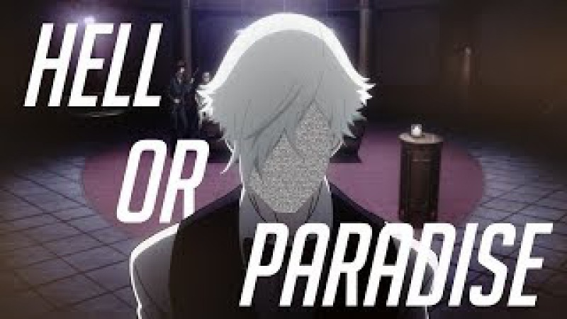 Death parade「 AMV」 Hell or Paradise