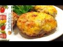 Сочное Мясное блюдо к празднику Новогодний рецепт