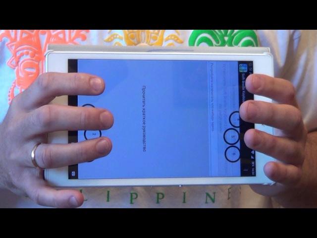 Брайлевский ввод на сенсорном экране Android устройств и iPhone - Soft Braille Keyboard