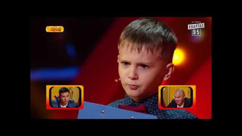 50 000 Мама Зеленского не сразу увидела сына на УЗИ сначала ей показали трейлер Р