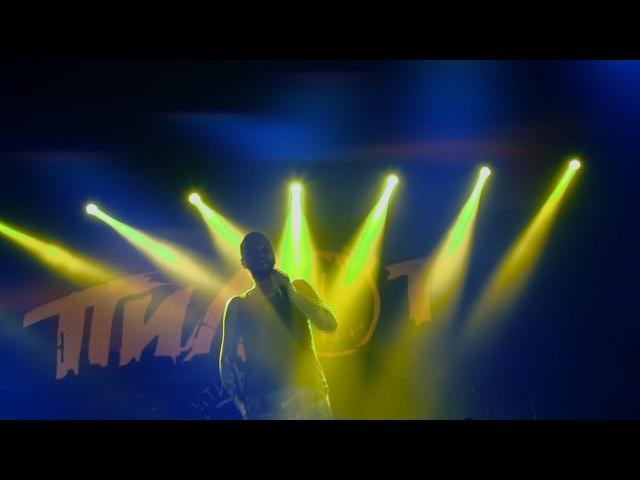 ПИЛОТ (Am Media Music Fest ДАДИМ МИРУ ШАНС!, СПб, Аврора, 10.03.2018)