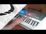 The Sad Song - Relaxxx (Музыка на пианино)