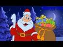 Новый год у ворот / Лучшая Новогодняя песня