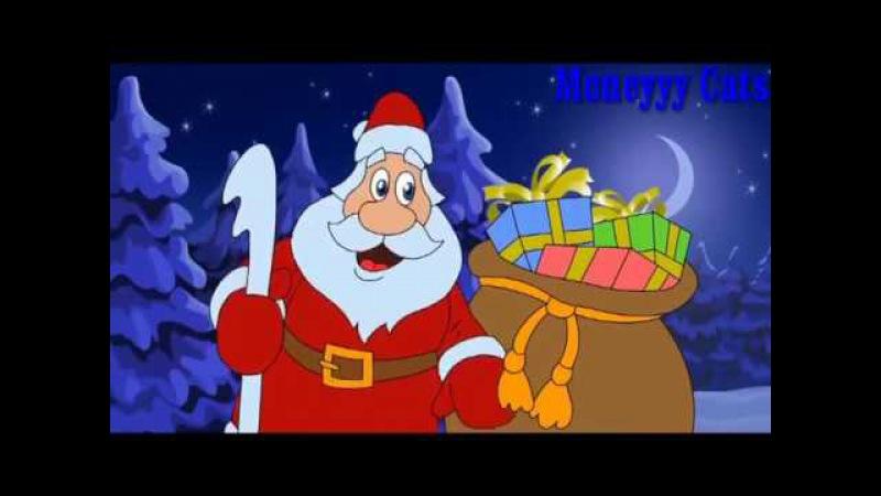 Новый год у ворот Лучшая Новогодняя песня
