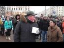 Хомячок Навального на забастовке протеста против выборов 20 8 на Тверской улице в Москве