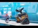 Видео к мультфильму «ВАЛЛ·И» (2008): Трейлер (дублированный)