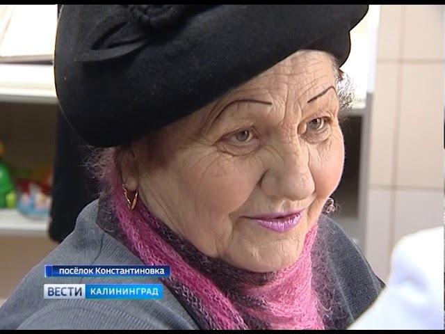 В Гурьевском районе открылся новый фельдшерско-акушерский пункт