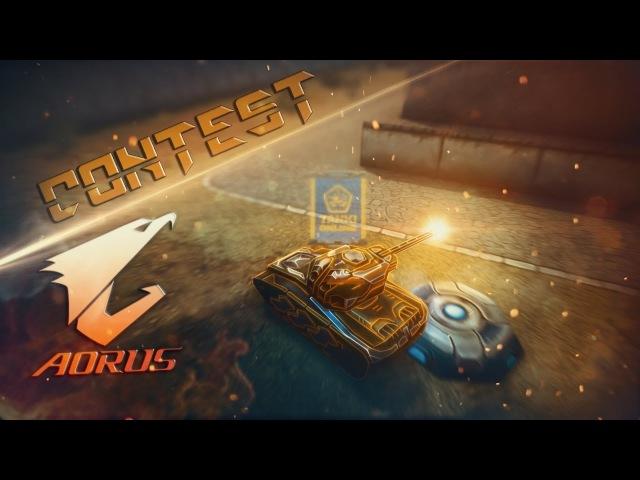 AORUS | Contest / Конкурсная работа