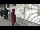 Фасад выставочного зала украсили картины бийских художников (Будни, 08.11.17г., Бийс