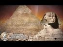 Ученые раскрыли тайну строительства пирамиды Хеопса