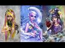 Героини Винкс Клуб играют в куклы Монстр Хай. Winx Club play in the dolls Monster High