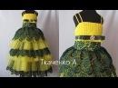 Шедевр на ВЫПУСКНОЙ Не стандарт Эксклюзив Красивое Платье Ручная Работа DIY HAND MADE