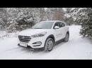 Новый Hyundai Tucson Хендай Туссан народный тест драйв Автопанорама