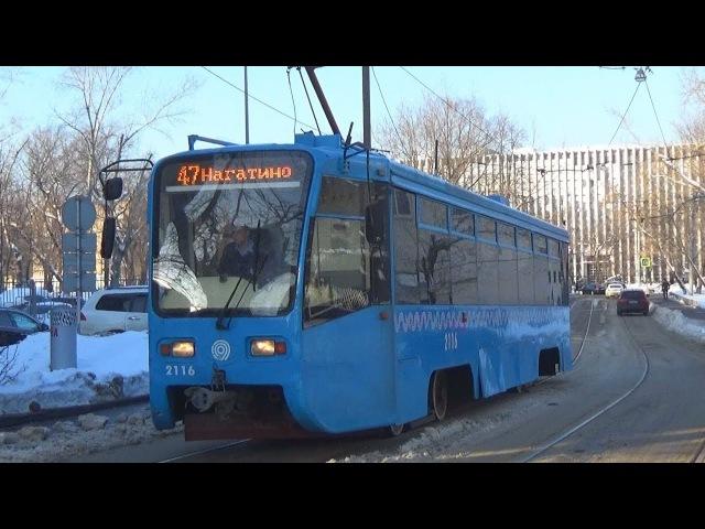 Трамвай 71-619 (КТМ-19) №2116 Московский Транспорт с маршрутом №47