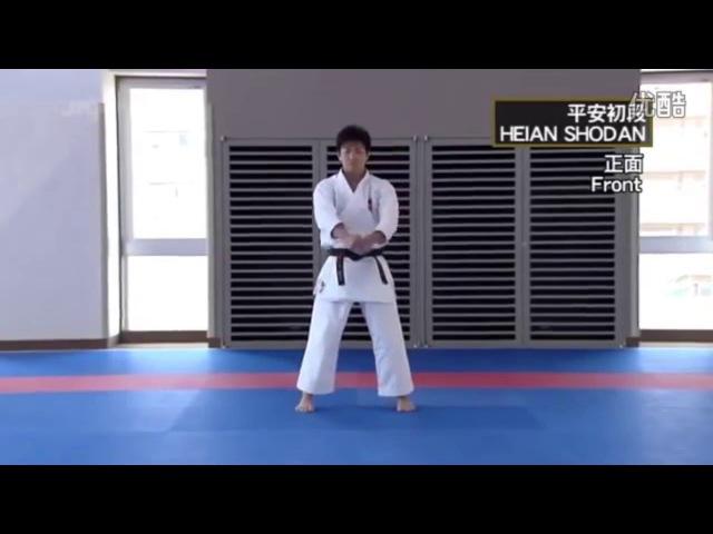 HEIAN SHODAN (Masao Kagawa , Takumi Sugino) _ Shotokan Karate Kata