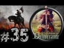 Прохождение Kingdom Come Deliverance 35 Опять вор-неудачник