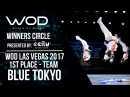 Blue Tokyo 1st Place Team Winners Circle World of Dance Las Vegas 2017 WODLV17