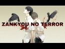 [AMV ЭХО ТЕРРОРА ● My Demons ● ZANKYOU NO TERROR]