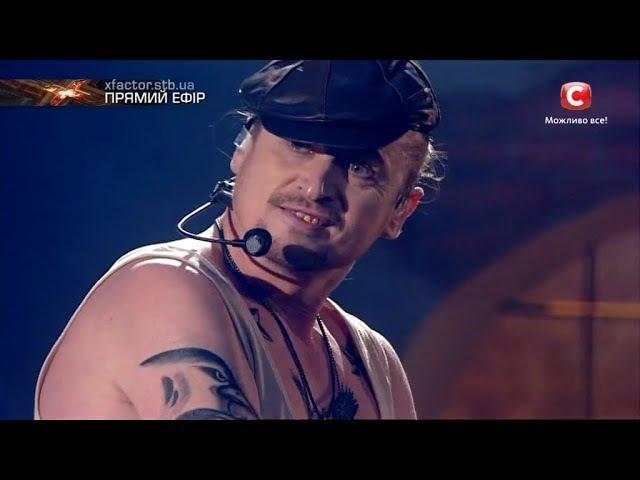 Yurcash / Юркеш - З.К. - Шансон (Авторская) |Пятый прямой эфир«Х-фактор-8» (09.12.2017)