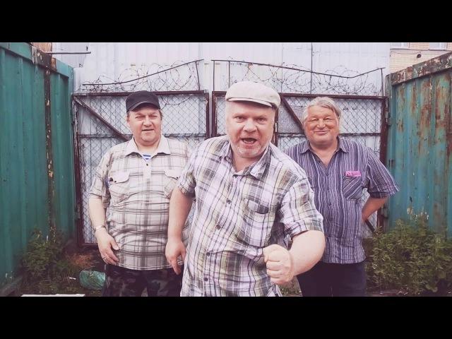 Масса Бо и Банда Неудачников Ода о Ватнике Vatnik Crew в честь завершения сезона PFC