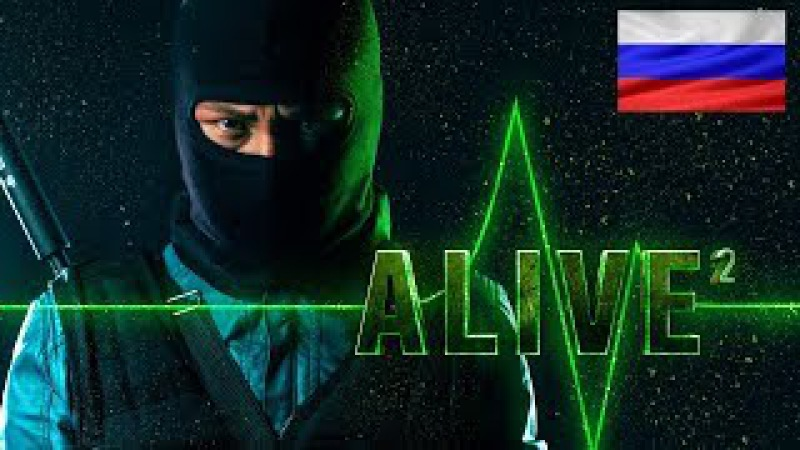 Alive 2 - CS:GO vs CS 1.6 Movie by MiX(eP) | [RUS]
