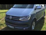 VW Multivan, как альтернатива джипу