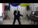 Я їду до мами Ярослав Садовий Посвята в першокласники ДМШ смт Попільня 19 12 2017