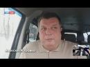 План раскола Украины продолжается — Алексей Журавко