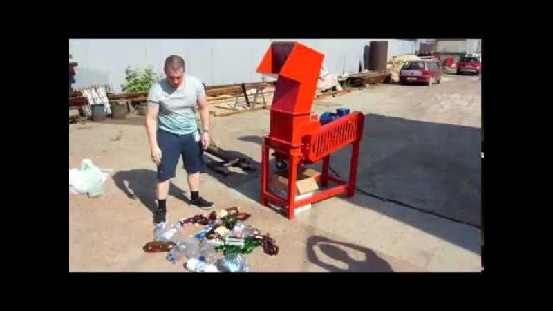 Дробилка Molot-5000. Дробление отходов.