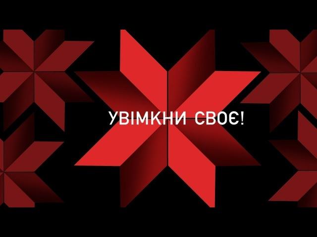 Юра Самовілов і Олександр Шиманський - Україні (наживо у Хіт-конвеєр 2017)