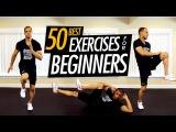 50 Best Beginners HIIT Cardio Exercises for Rapid Fat Loss (NO EQUIPMENT NEEDED!) 50 best beginners hiit cardio exercises for ra