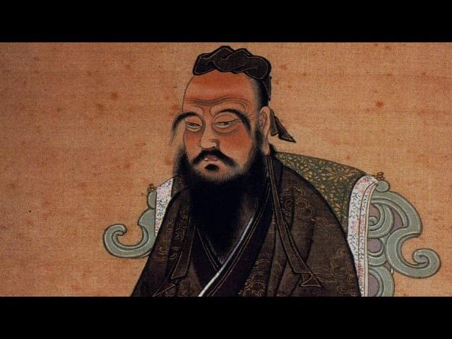 Конфуций и его учение (рассказывает востоковед Алексей Маслов) rjyaewbq b tuj extybt (hfccrfpsdftn djcnjrjdtl fktrctq vfckjd)