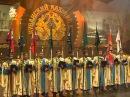 Боже Царя храни God save the Tsar Kuban Cossack Choir SUB