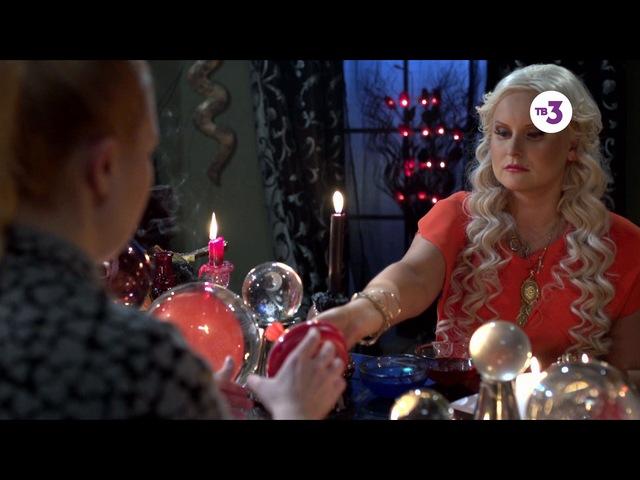Сериал Гадалка 1 сезон 42 серия — смотреть онлайн видео, бесплатно!