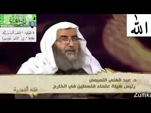 A message to the muslims in The Islamic Republic of Mauritania