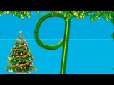 Cursive Writing Wizard - Handwriting Numbers Educational 1 to 10 apps. Games for Children