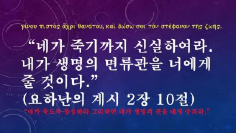 김군자 집사 박주윤 집사 추억여행(찬송과 설교)