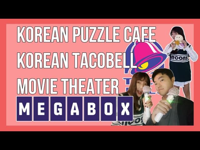 Vlog 4 Свидание ночью в Сеуле Караоке и кино MIDNIGHT DATE ♥