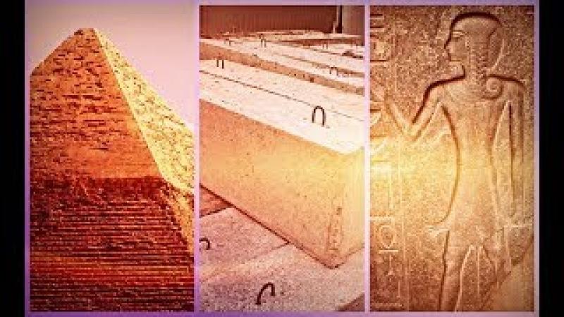 Оказалось все гораздо проще.Исследователи Египта нашли ОПИСАНИЕ строительства ПИРАМИД.Документальный