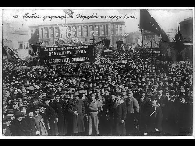 История октябрьской большевистской революции 1917 года .