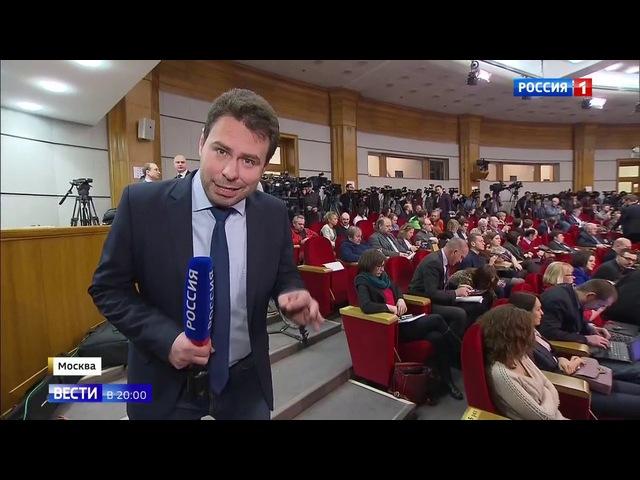 Вести 20 00 Боязнь честной конкуренции Лавров рассказал о том что США пугает в России