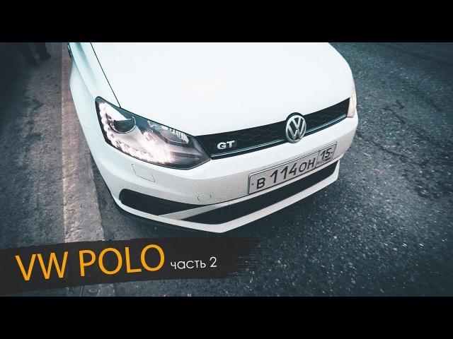VW Polo GT: Злой чип Stage1 от K8 Strasse 45 лс. Замеры гонка против BMW 220i 184 л.с.