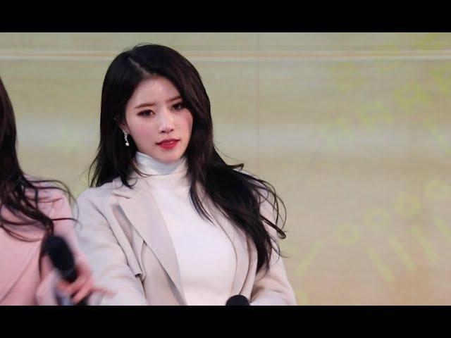 [ 러블리즈 - Lovelyz ] 미주 직캠 AH CHOO~ 평창동계올림픽 성화봉송 축하공연 @180123 by 오빠
