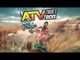 ATV Drift &amp Tricks - PS4 Launch Trailer