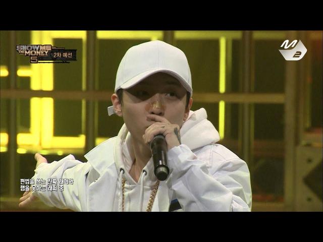 [STAR ZOOM IN] 유니크한 플로우 ′해쉬스완 (Hash Swan)′ 170710 EP.46