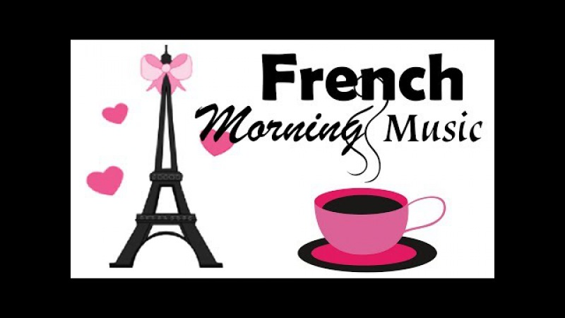 HAPPY French Morning - French Cafe Accordion Music - Music to Wake UP