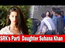 SRK's Parti Daughter Suhana Khan Bollywood Celebs Returning From Alibaug After Birthday 2017