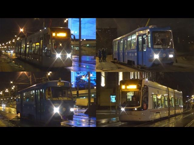 Вечерние трамваи Pesa-Fokstrot, Tatra-t3 МТТА и ЛМ99АЭ