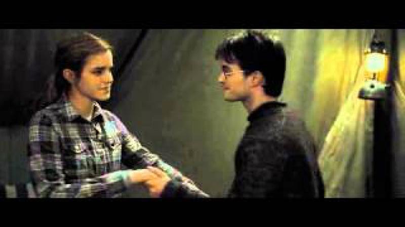 Танец Гарри и Гермионы